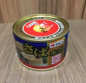 マルハニチロ さば水煮 水煮 鯖缶 さば缶 さば 鯖