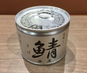 伊藤食品 イトウ食品 鯖水煮 鯖缶 さば缶 さば 鯖