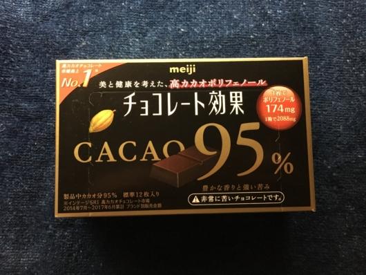 明治 チョコレート 高カカオポリフェノール カカオ95%