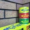 インスタ映えすると話題の鯖缶「サヴァ缶(Ca Va)」シリーズを紹介してみた。【食レポ