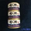 全さば連も推薦!味の加久の屋の鯖缶『八戸漁港 味わい鯖 水煮』を食レポしてみた。【