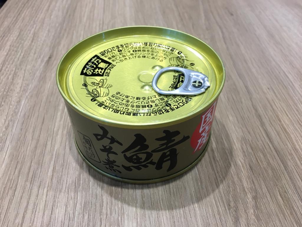 はごろものさば缶「国産 鯖水煮」 味
