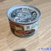 セブンイレブンのちょっぴりリッチな鯖缶『ノルウェー産さば使用 さば味噌煮』を食レ