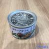 セブンイレブンの健康志向鯖缶『オリーブオイルさば』を食レポしてみた。【5つ星評価