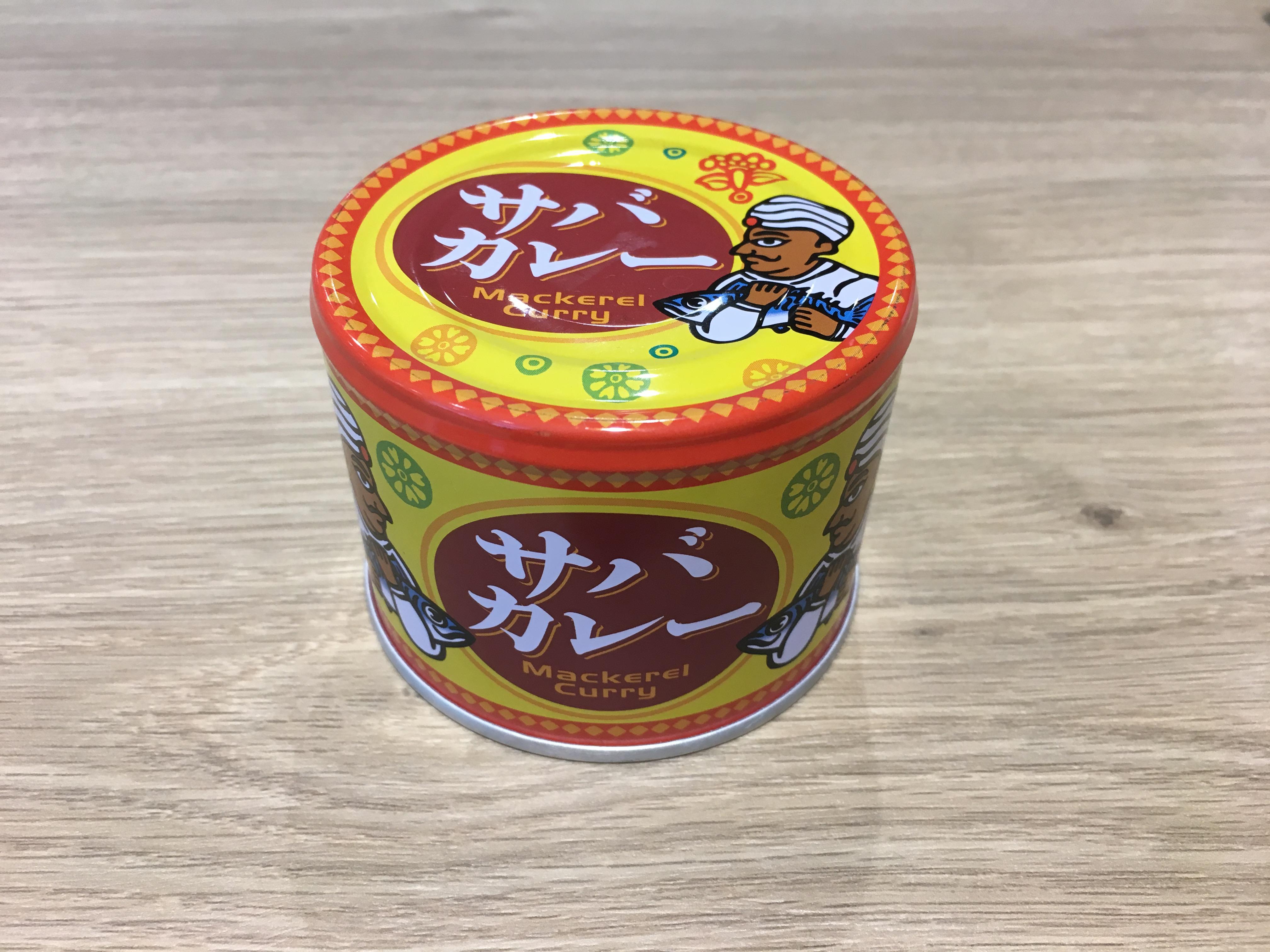 信田缶詰 サバカレー 味 レビュー