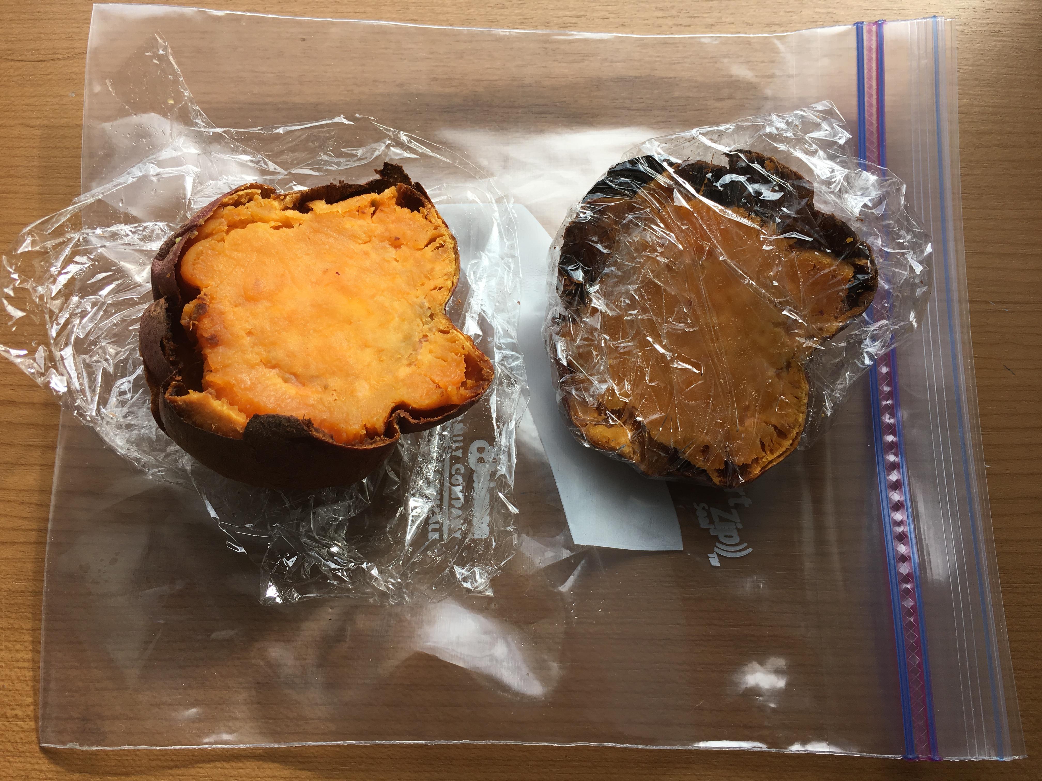 冷凍 焼き芋 ハロウィンスウィート