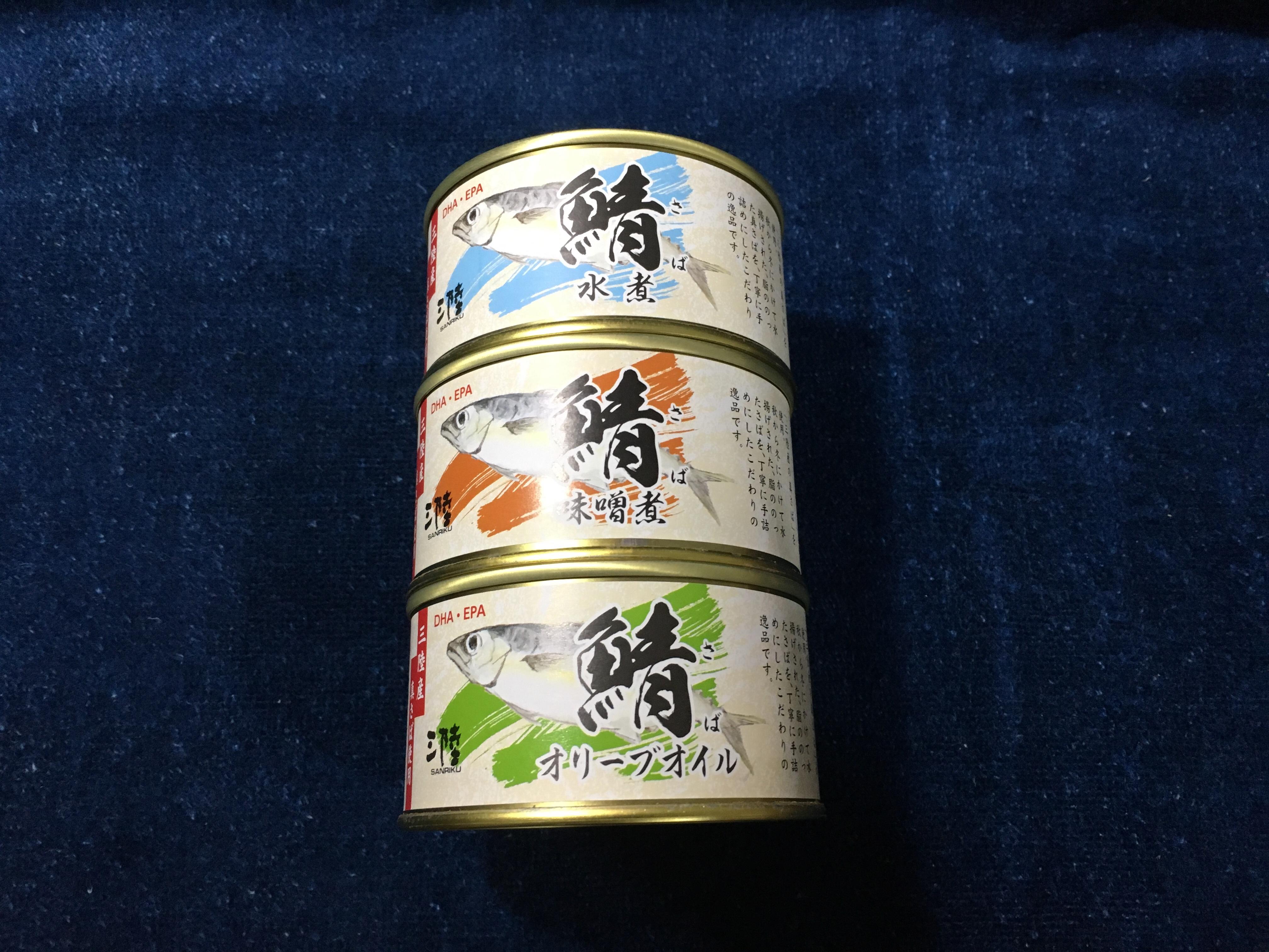 気仙沼ほてい 鯖 オリーブオイル 水煮 味噌煮