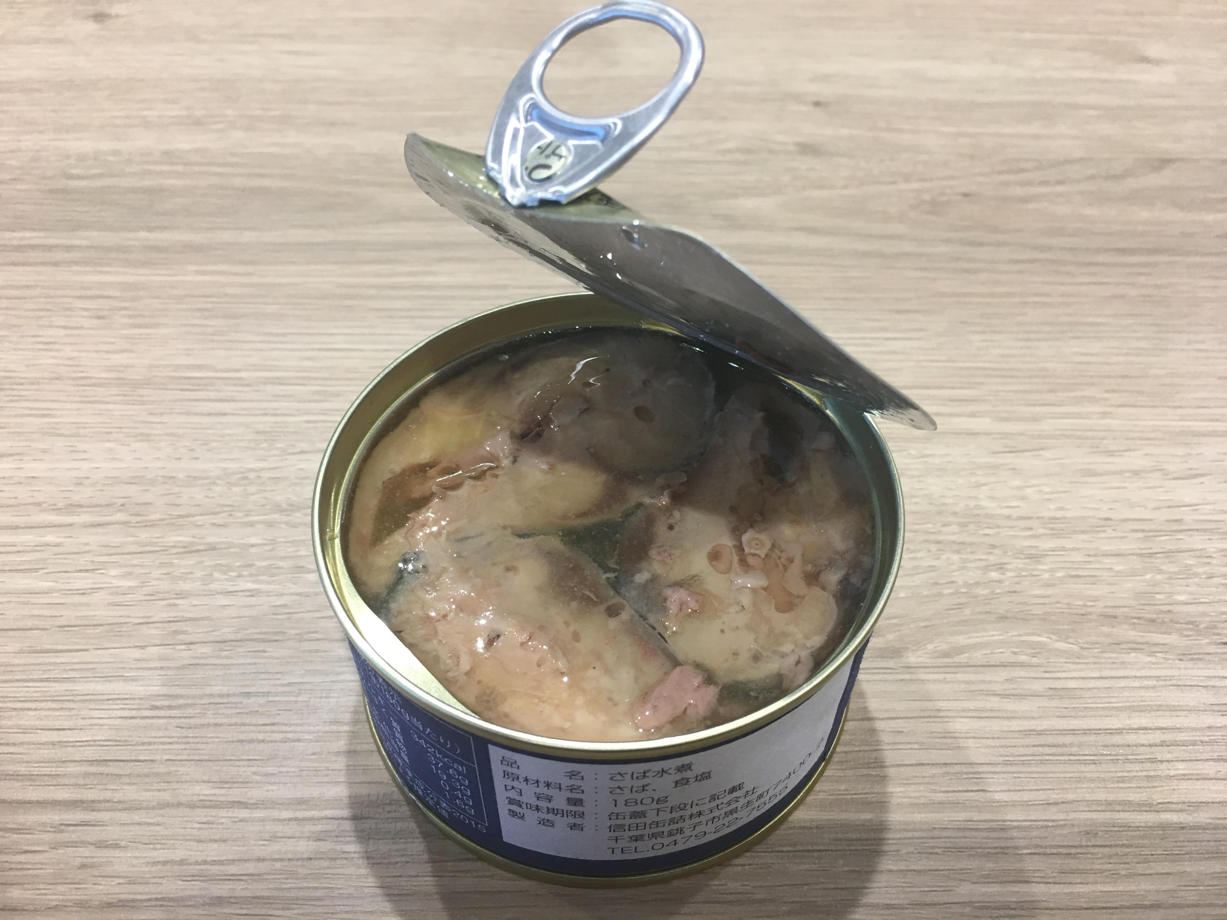 信田缶詰 さば 水煮