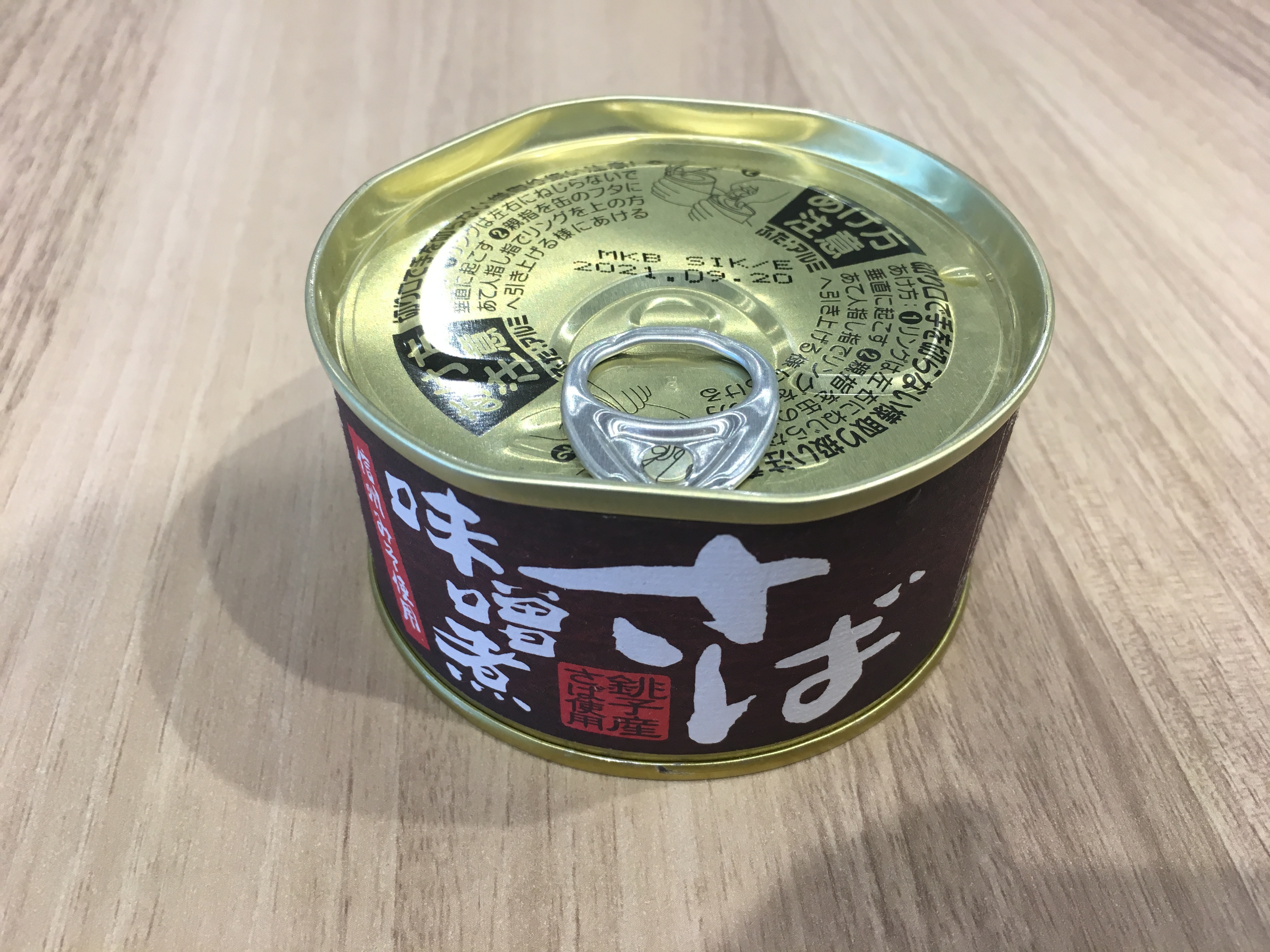 信田缶詰 さば 味噌煮