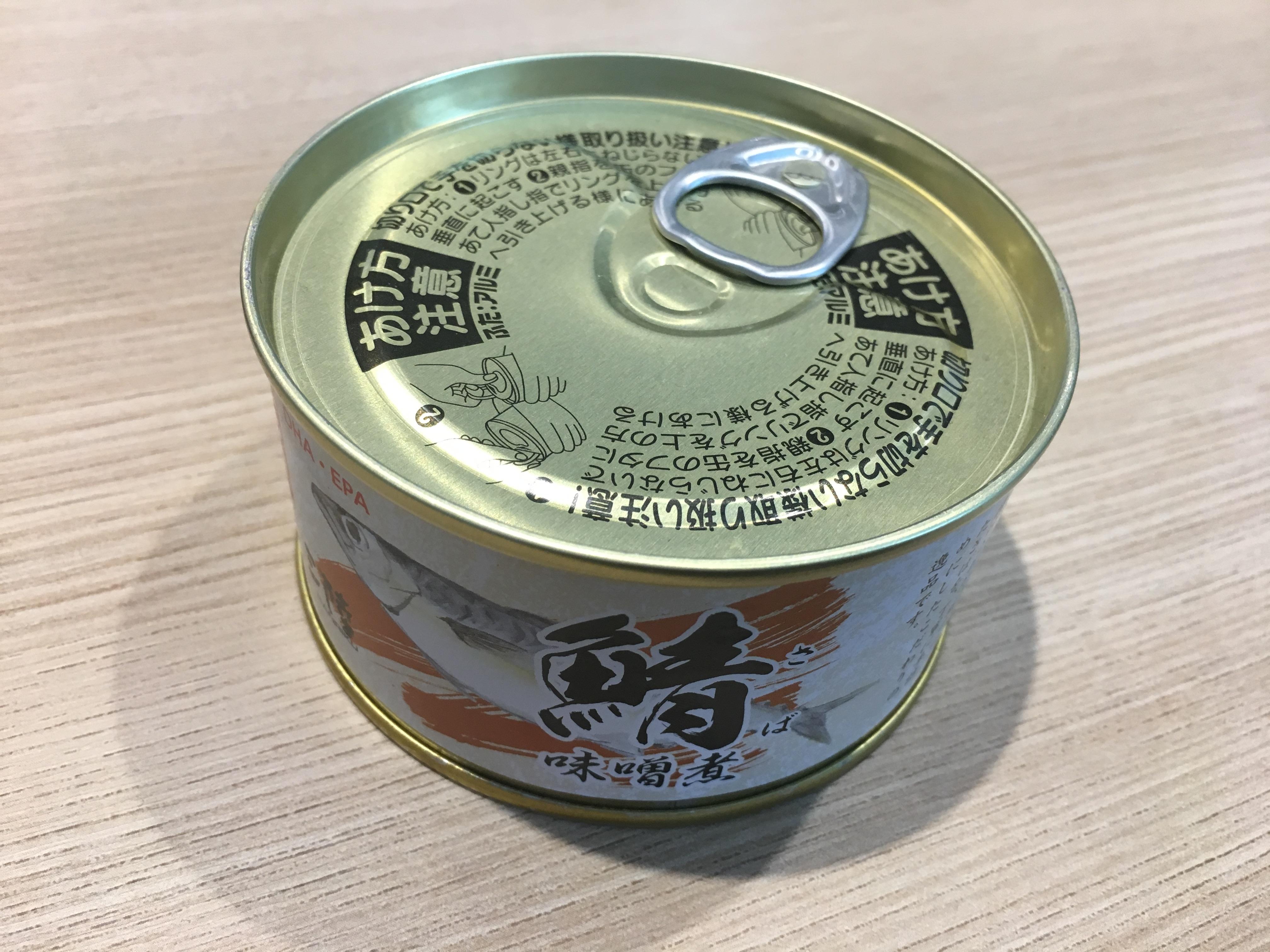 気仙沼ほてい 鯖味噌煮