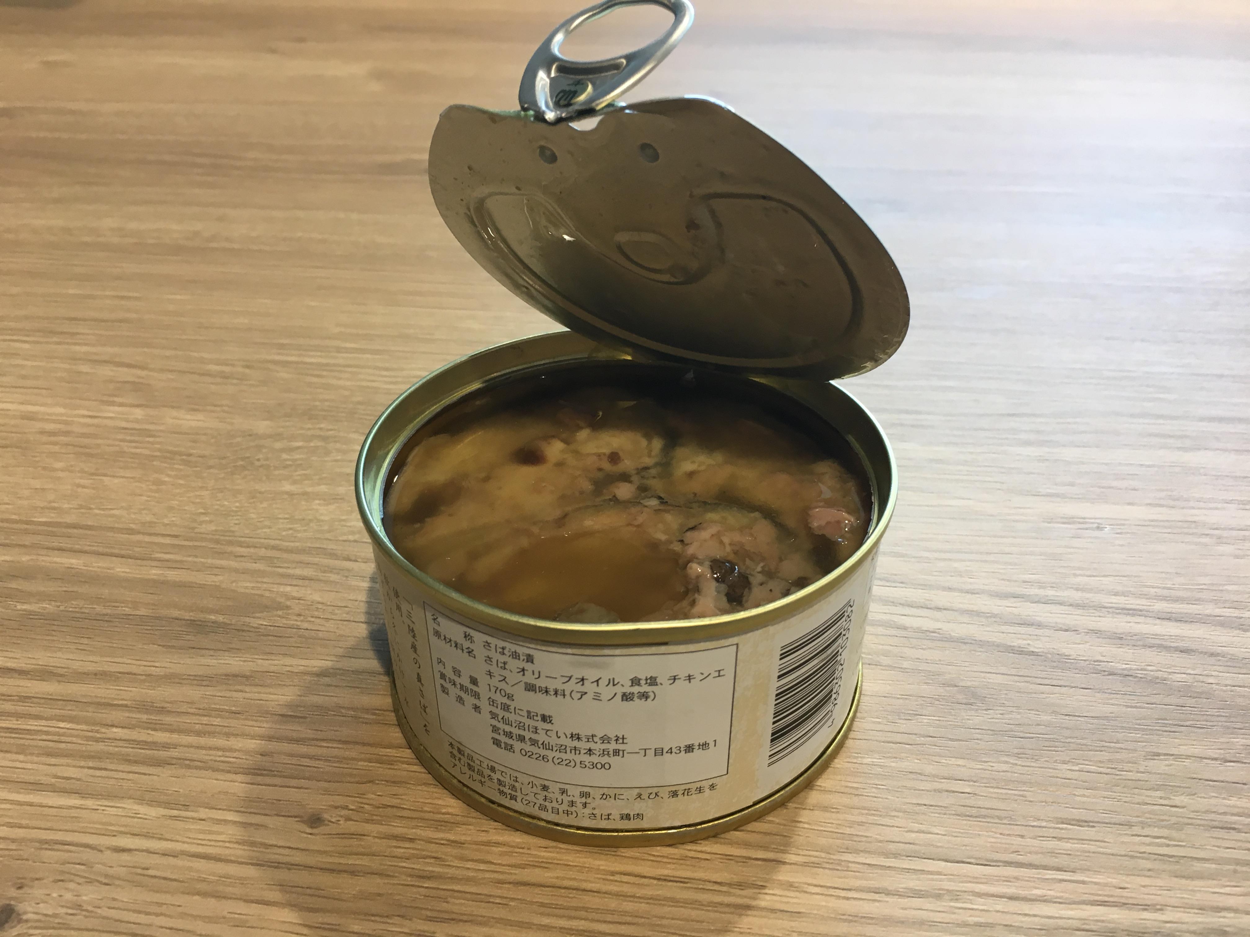 気仙沼ほてい 鯖 オリーブオイル