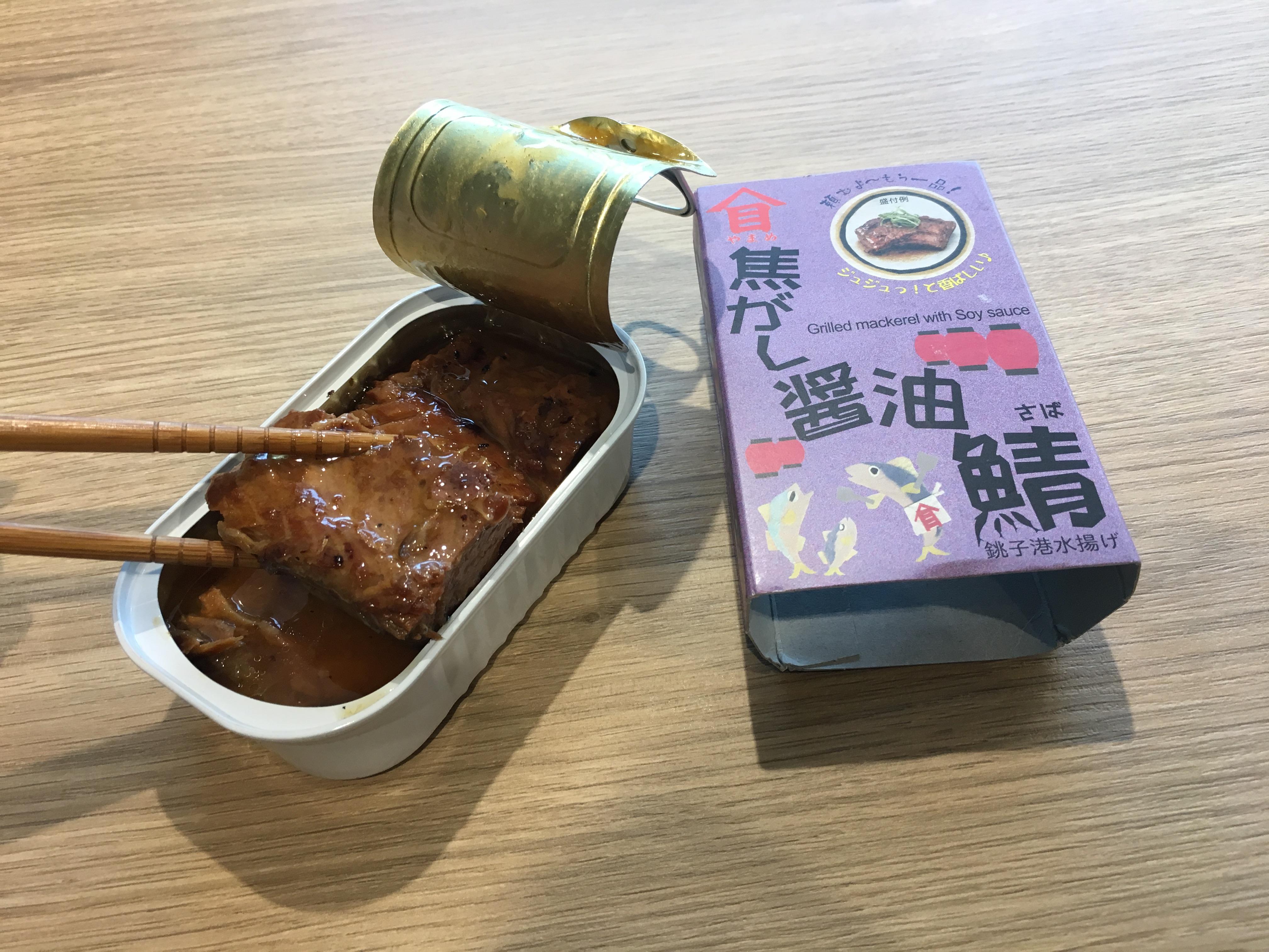 高木商店 焦がし醤油鯖 鯖缶