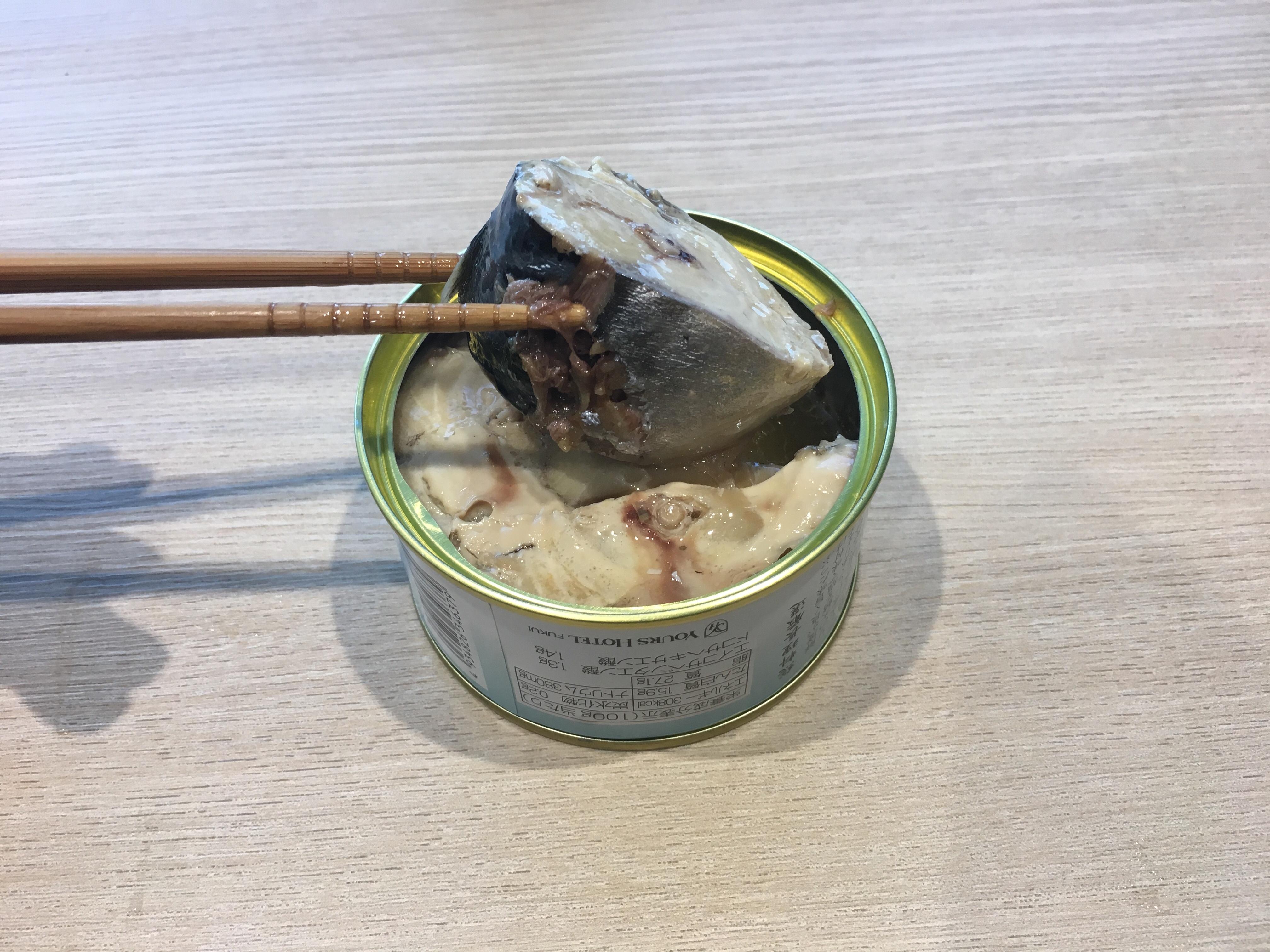 ユアーズホテルフクイ 鯖 水煮