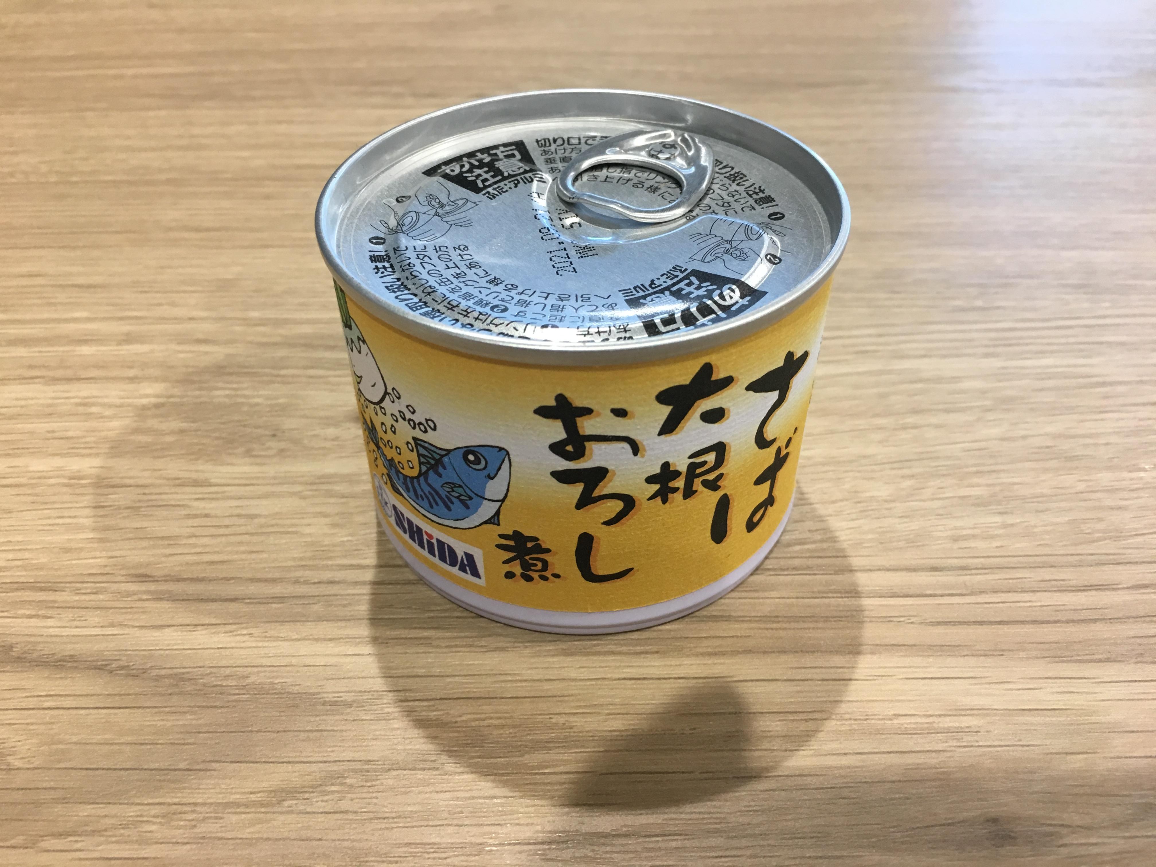 信田缶詰 さば 大根おろし煮