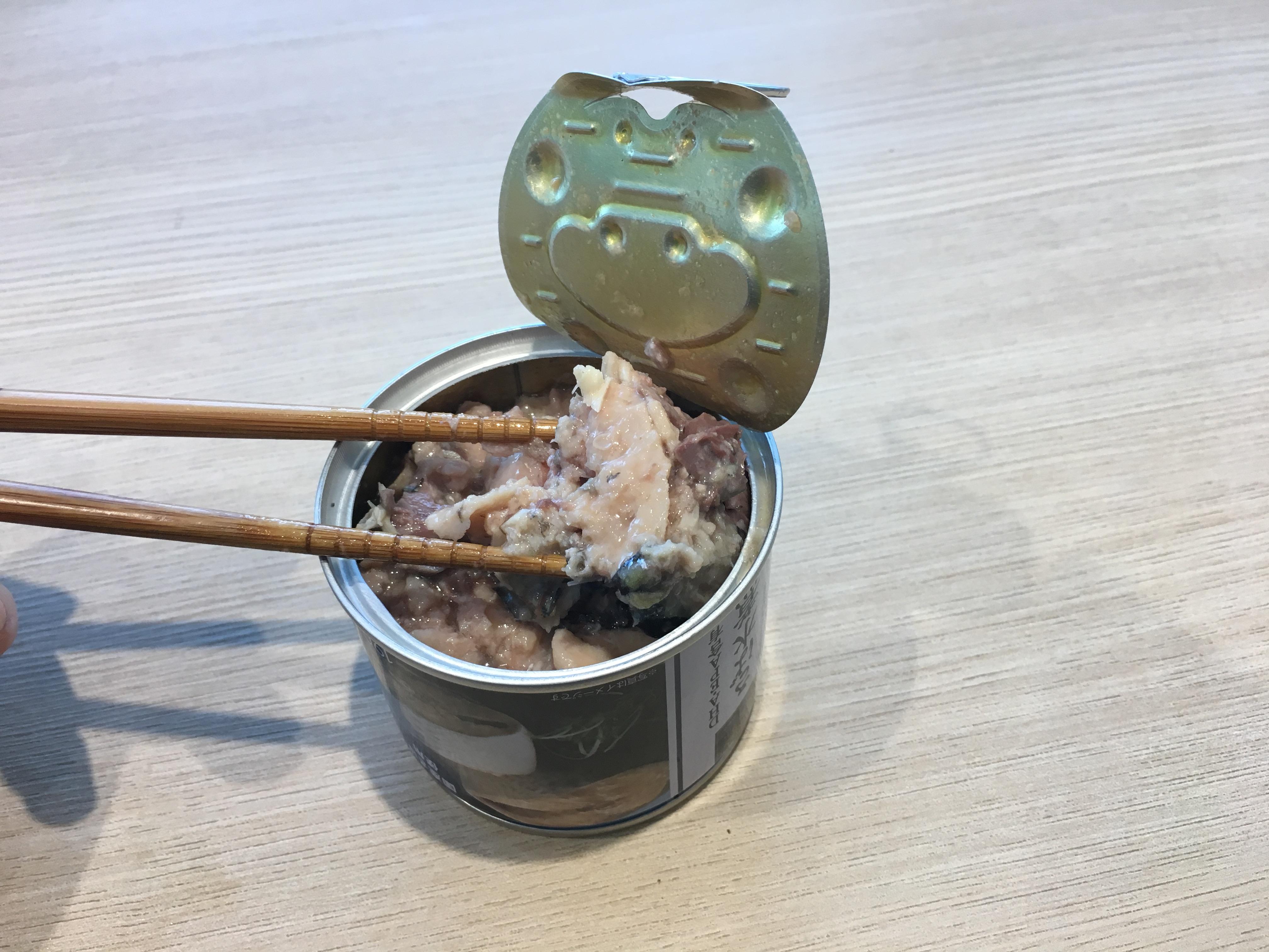 ローソン 鯖缶 水煮