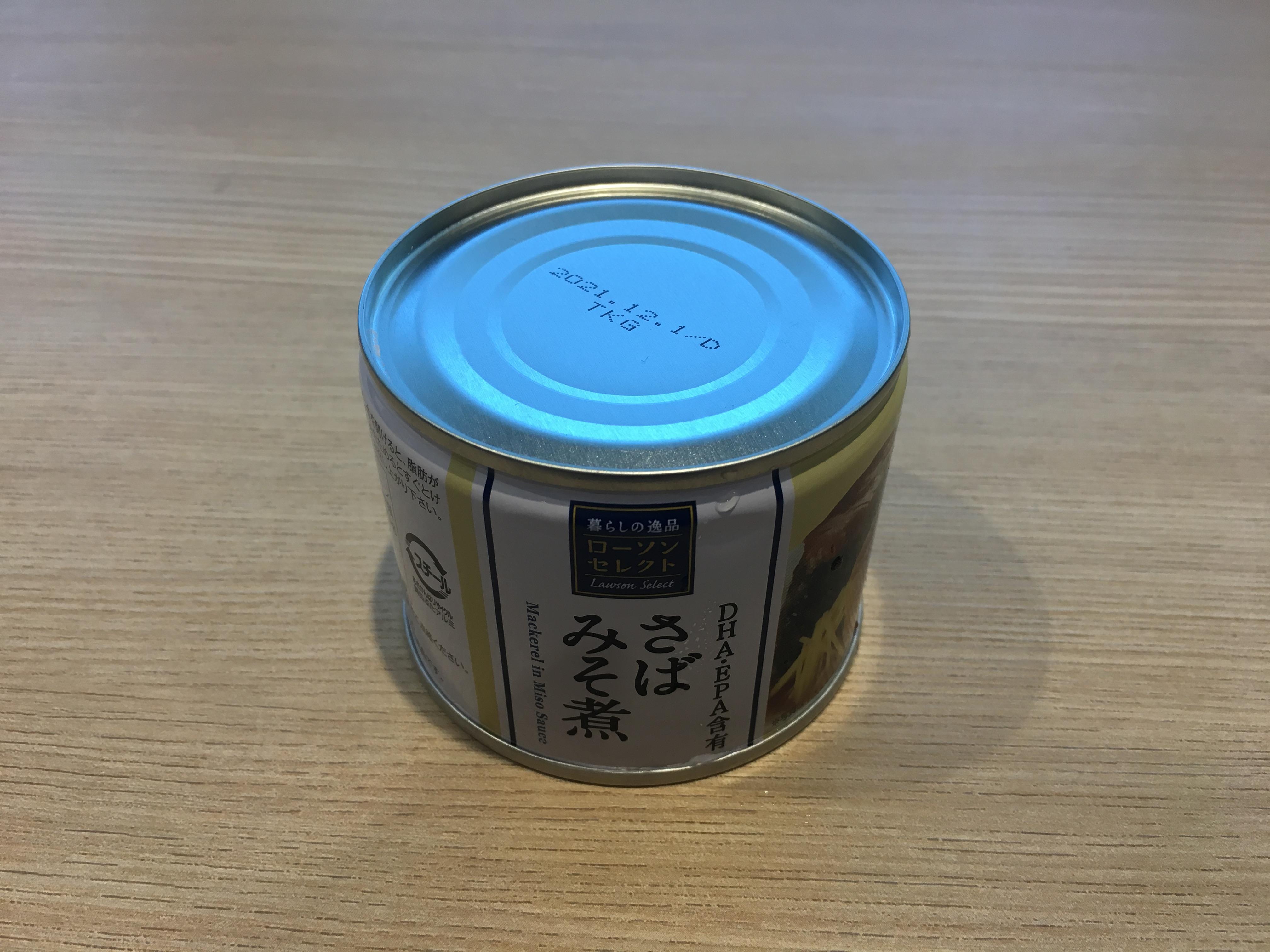 ローソン 鯖缶 みそ煮