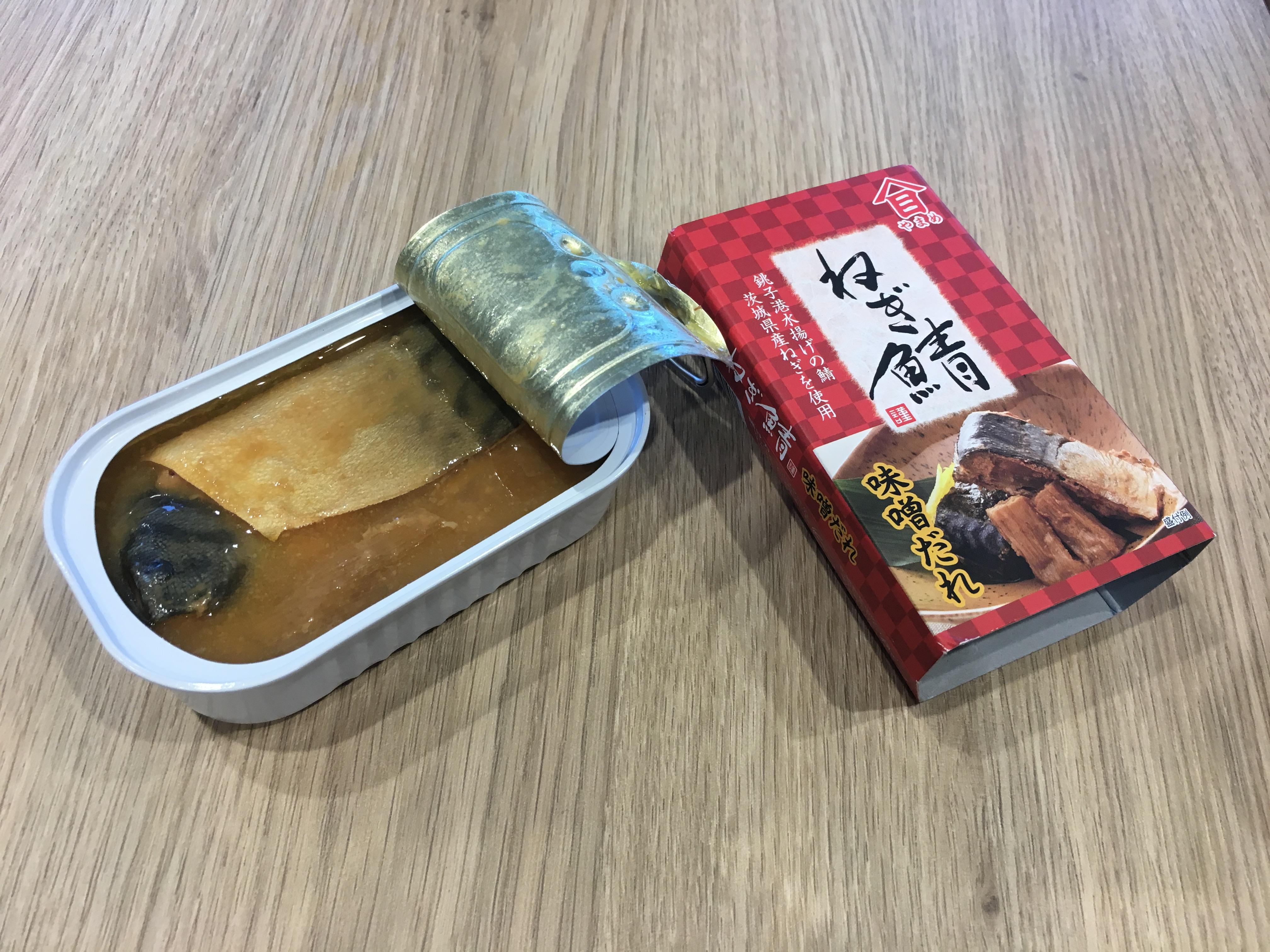 高木商店 ねぎ鯖 味噌だれ