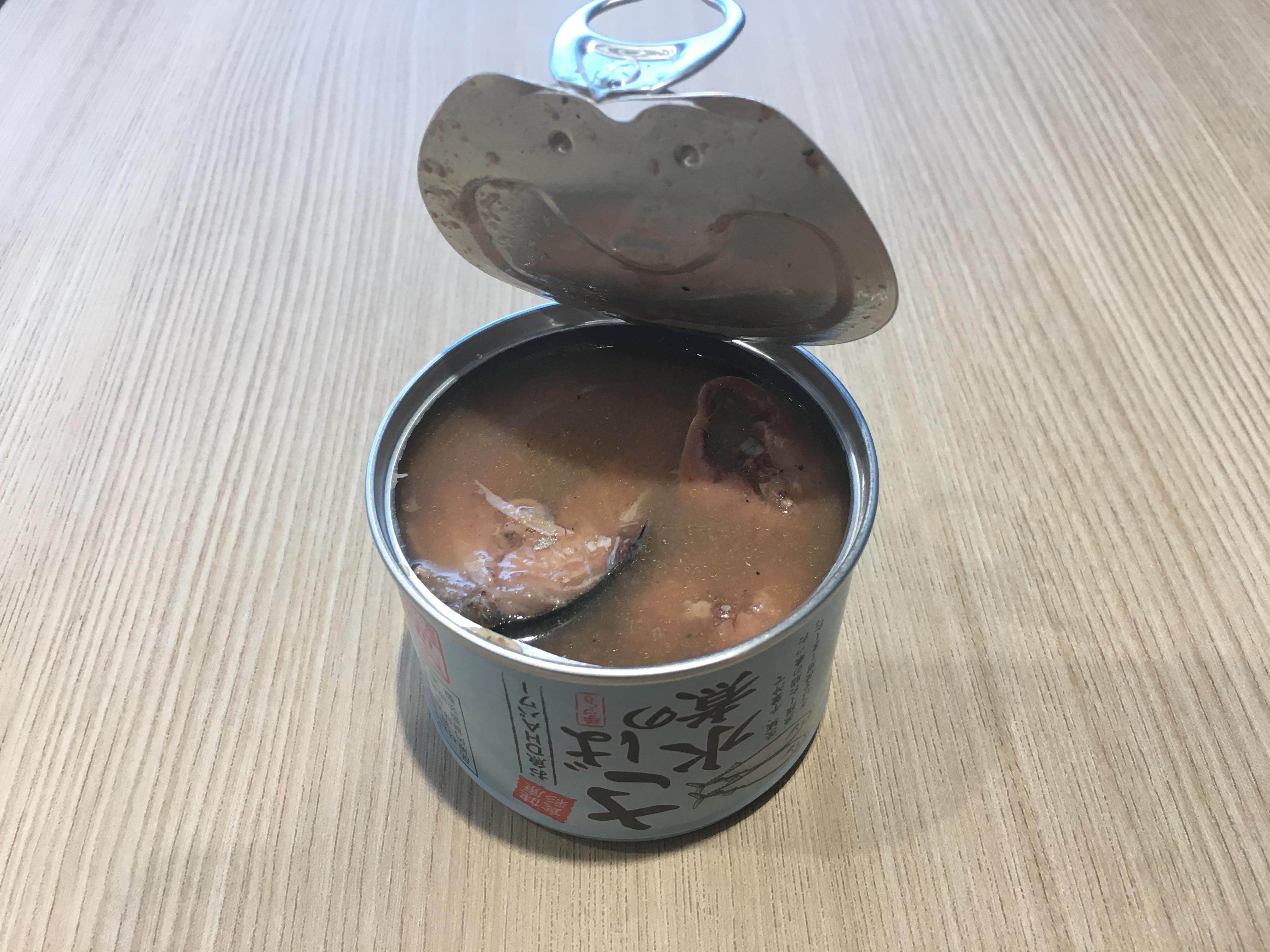 谷藤水産 さばの水煮 那珂湊高等学校