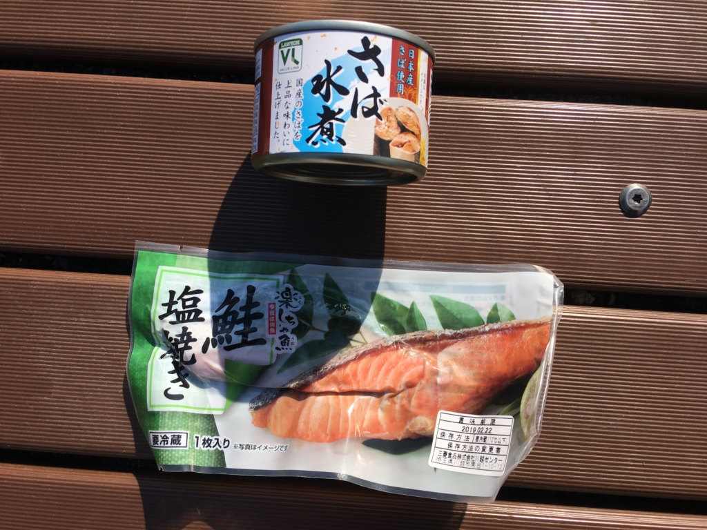 100円ローソン さば 鮭