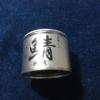 伊藤食品の超定番鯖缶「美味しい鯖 水煮」を食レポしてみた。【5つ星評価、味】