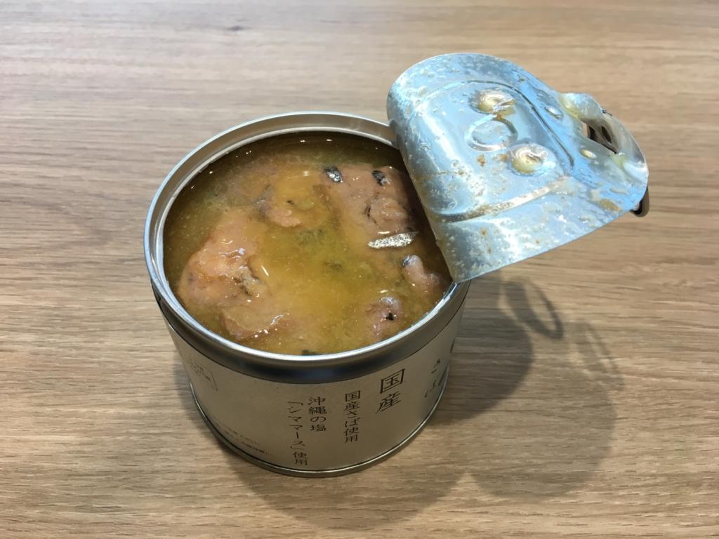 伊藤食品 鯖 水煮