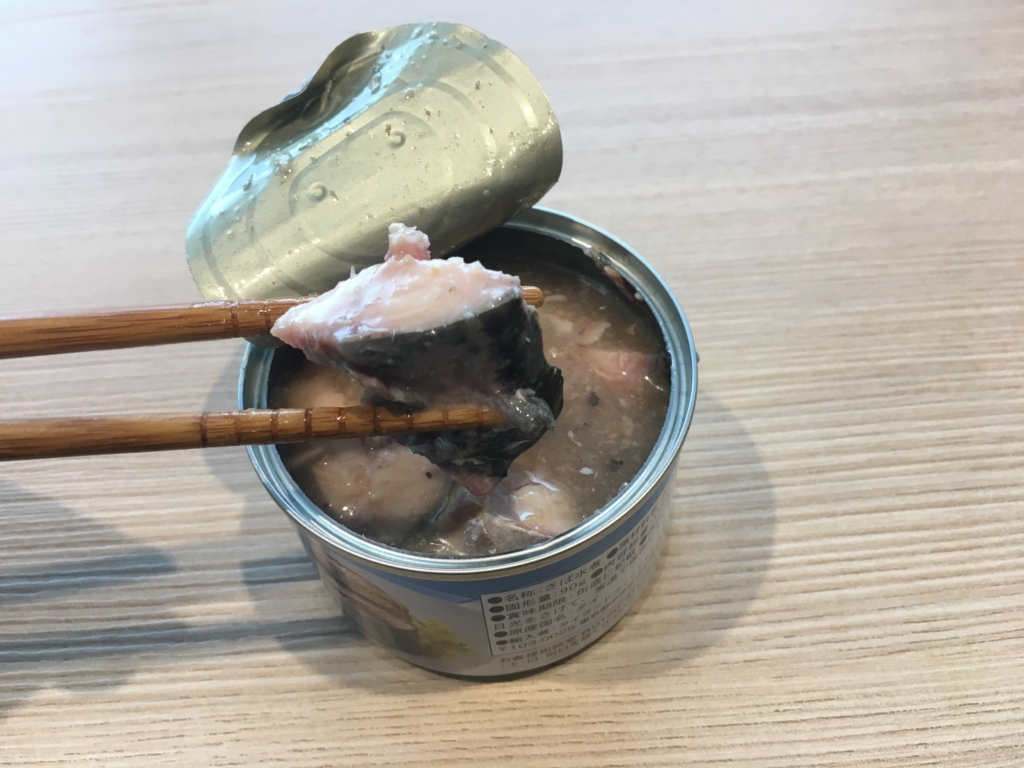 タイランドフィッシャリージャパン さば水煮