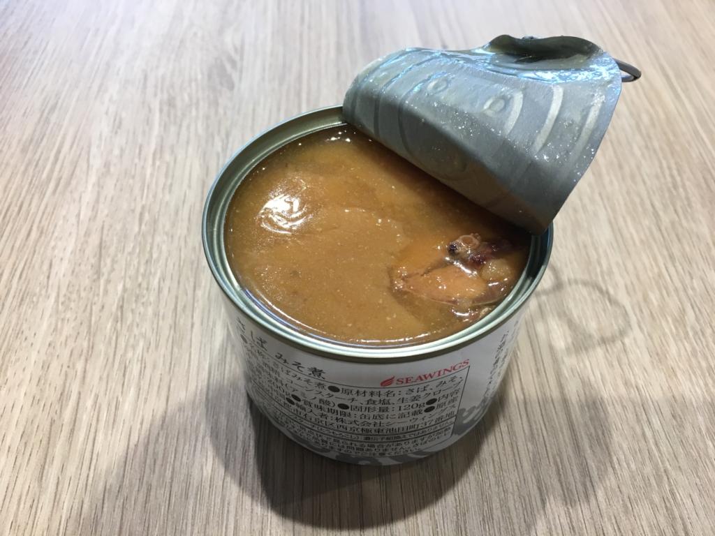 シーウィングス 鯖缶 みそ煮