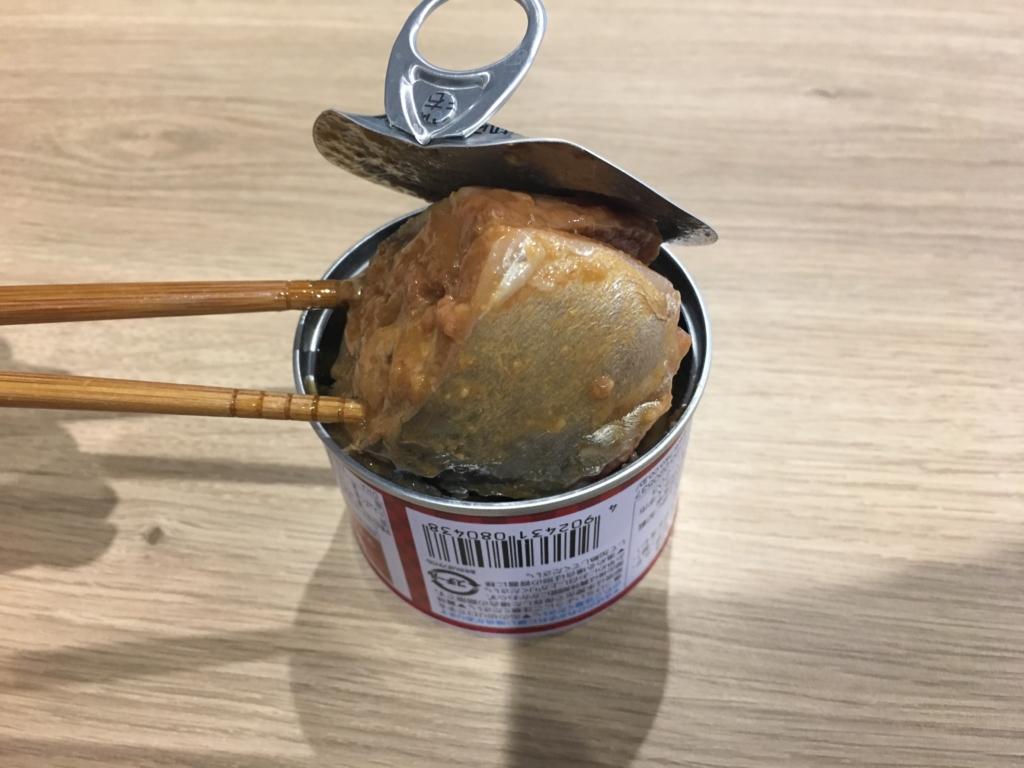 宝幸 さば 味噌煮