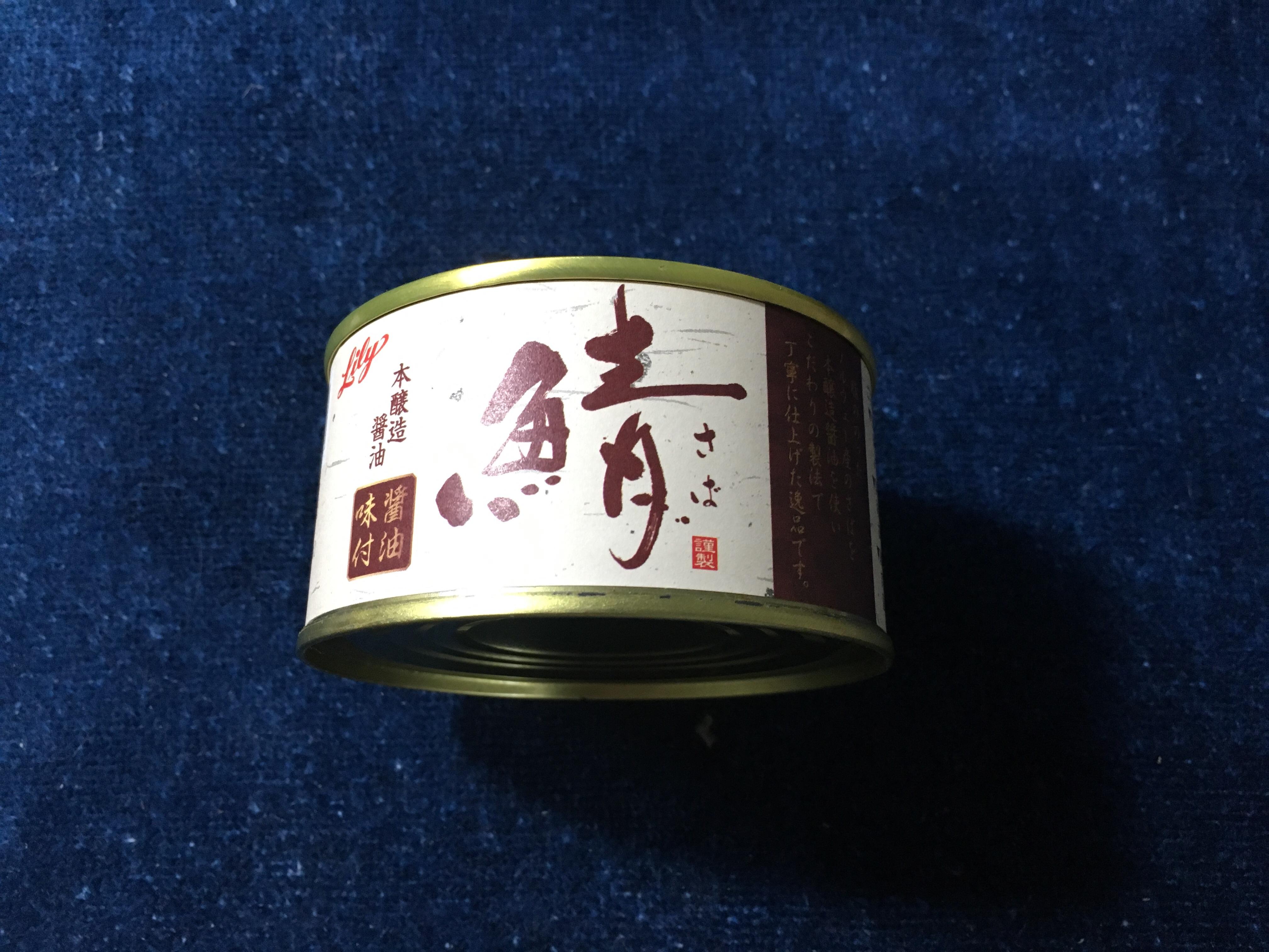 三菱食品 Lily 鯖 醤油