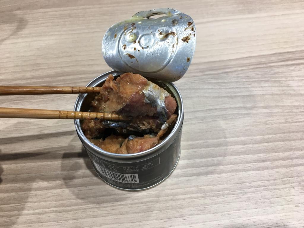 伊藤食品 鯖 醤油煮