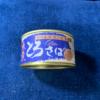 千葉産直サービスの有名鯖缶『とろさば 水煮』を食レポしてみた。【5つ星評価、味】