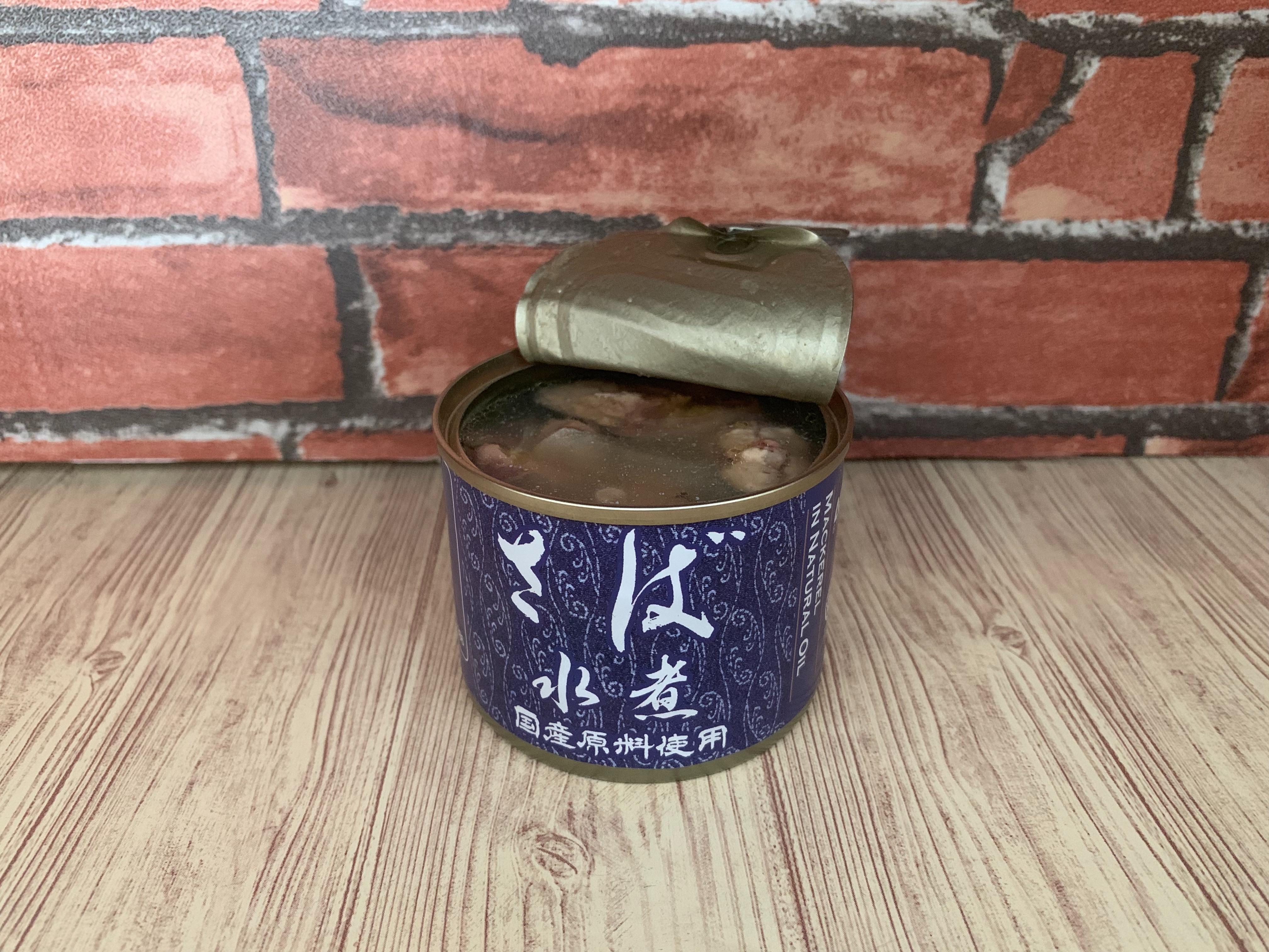 相浦缶詰 さば水煮