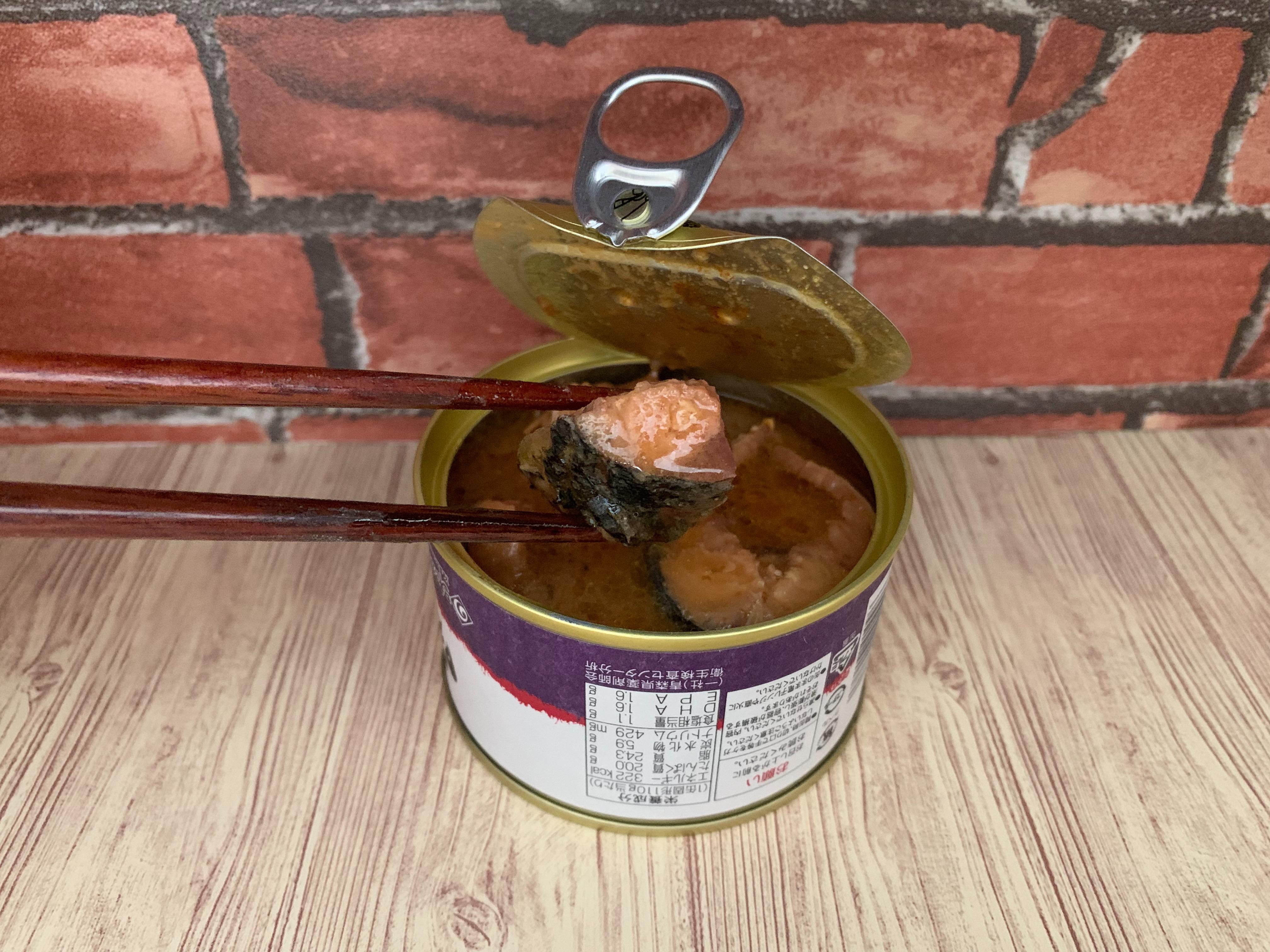 味の加久の屋 味わい鯖 味噌煮
