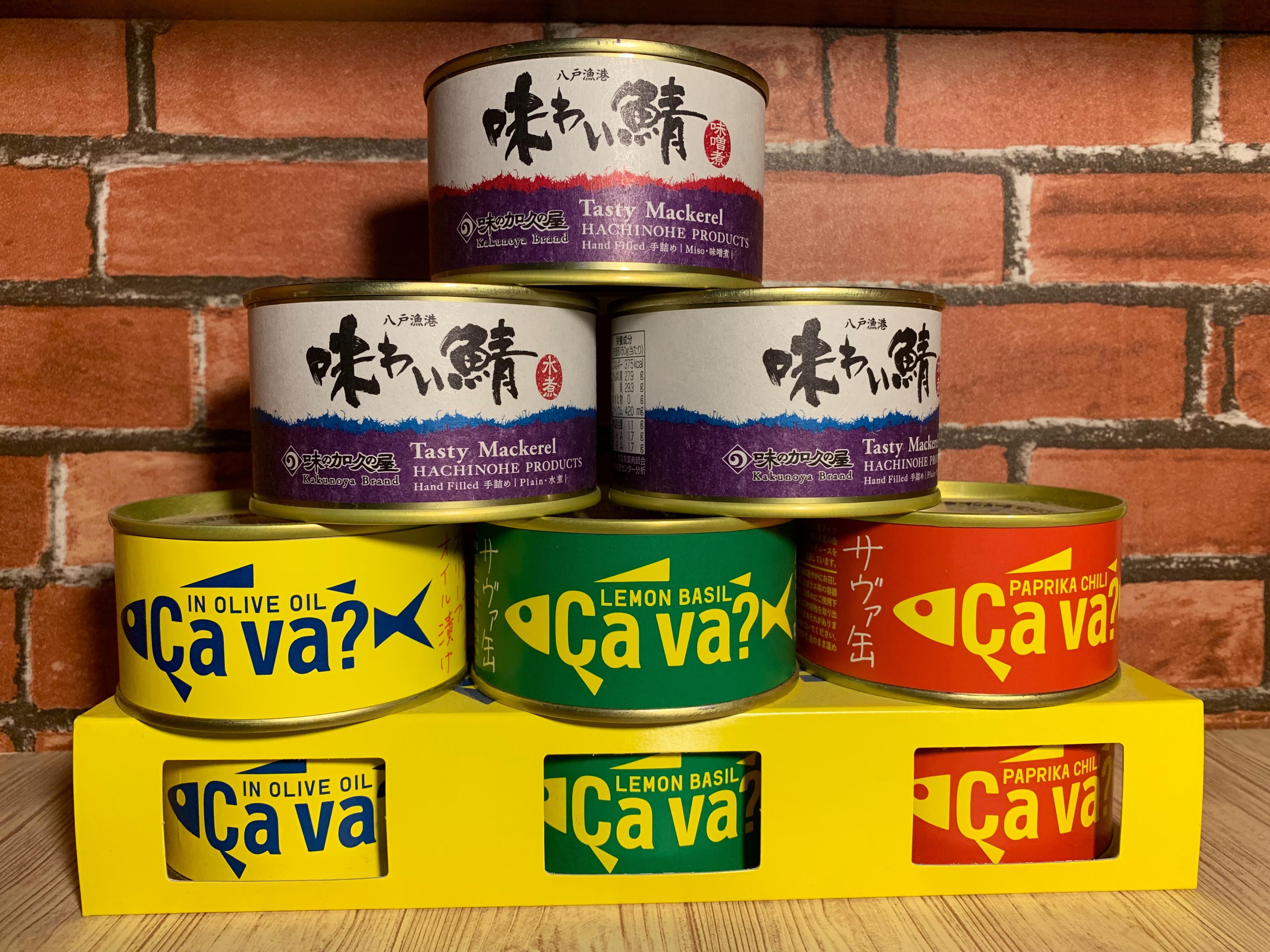 サバ缶 健康 水煮 塩分
