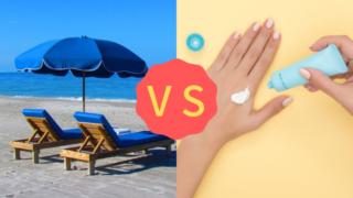 日焼け止め ビーチパラソル 紫外線 肌