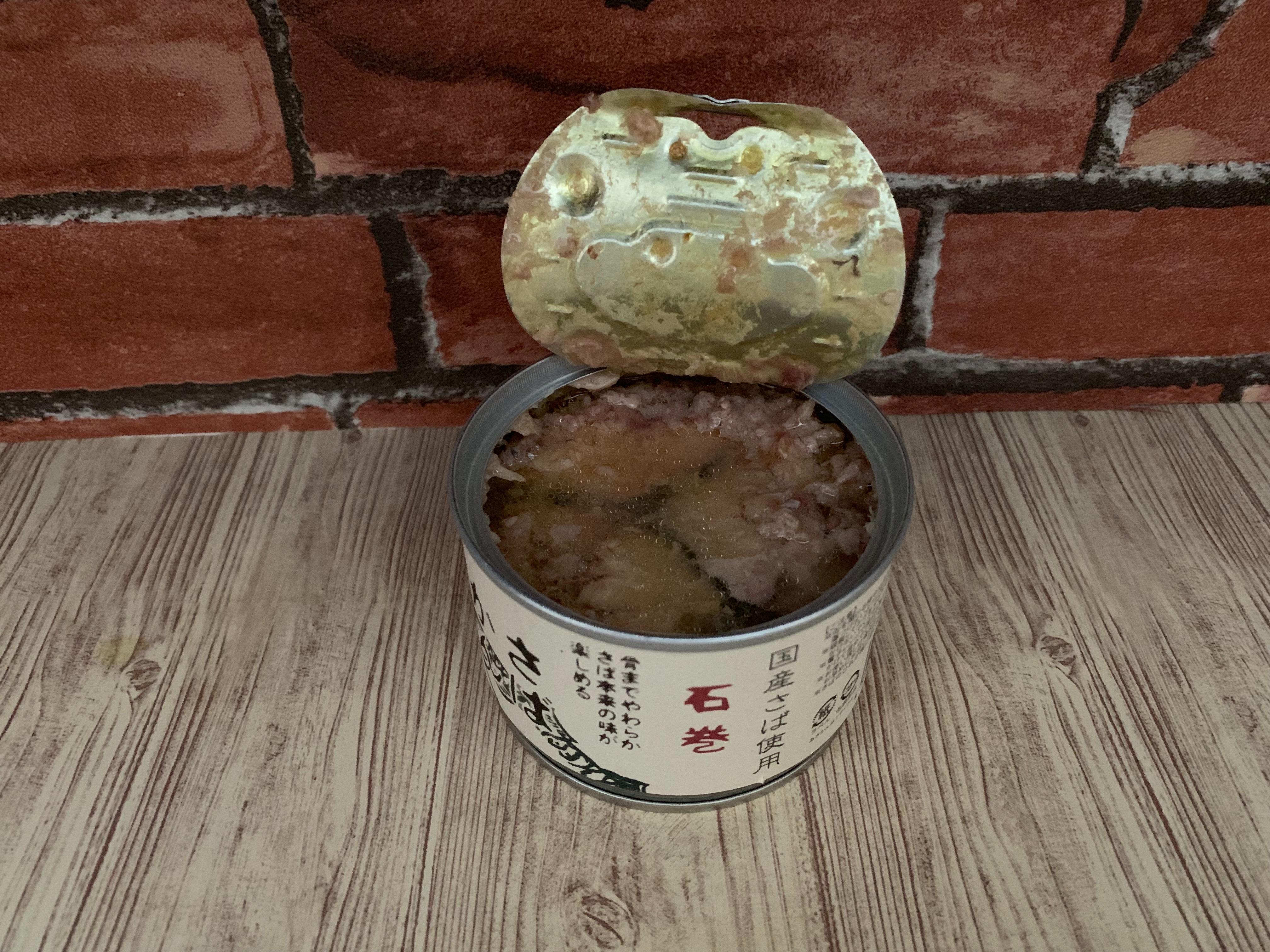 三洋食品 かんさば 水煮