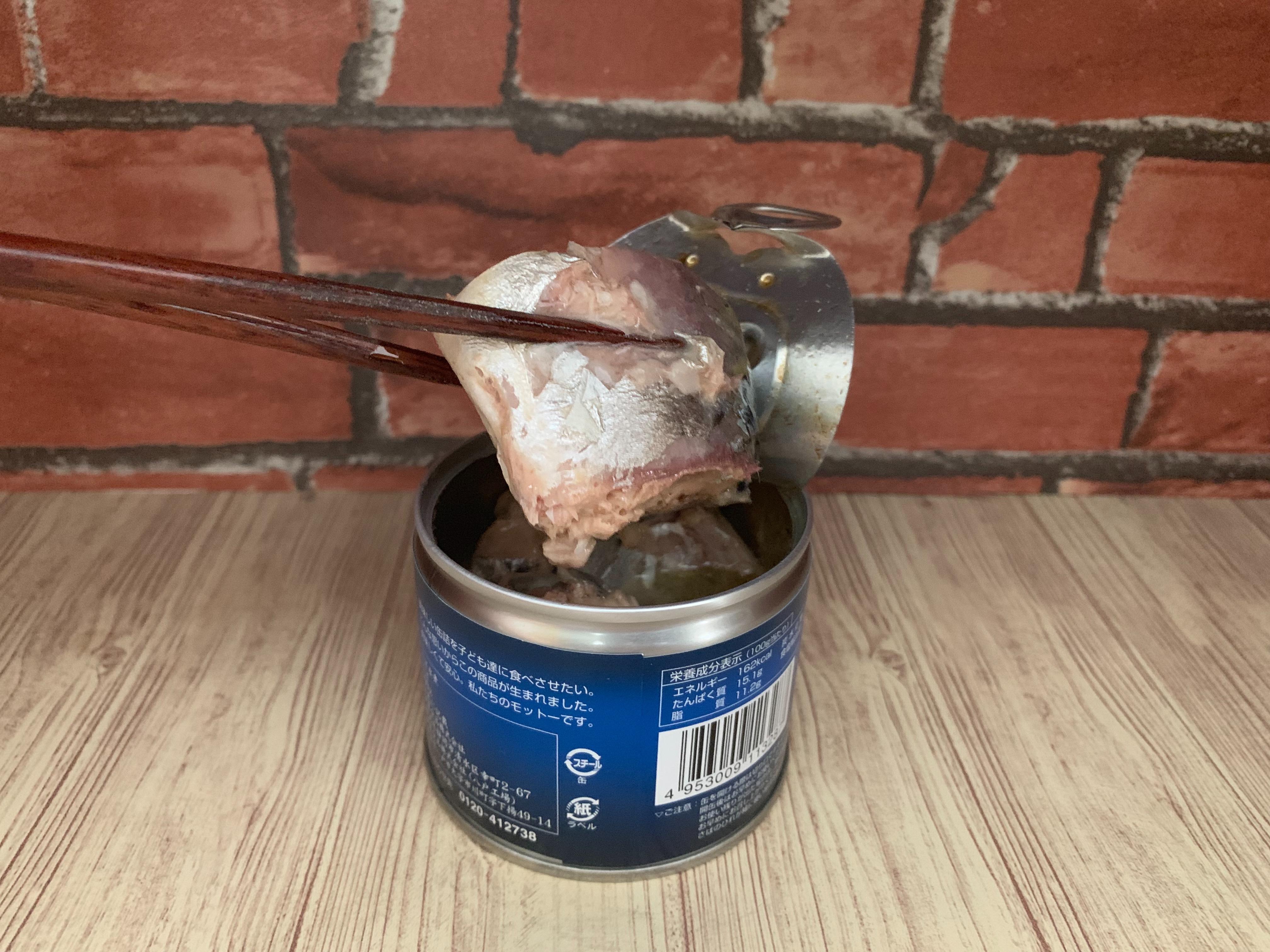 伊藤食品 鯖水煮 食塩不使用