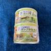 【新発売版】セブンイレブンの健康志向缶「オリーブオイルさば」を食レポしてみた。【