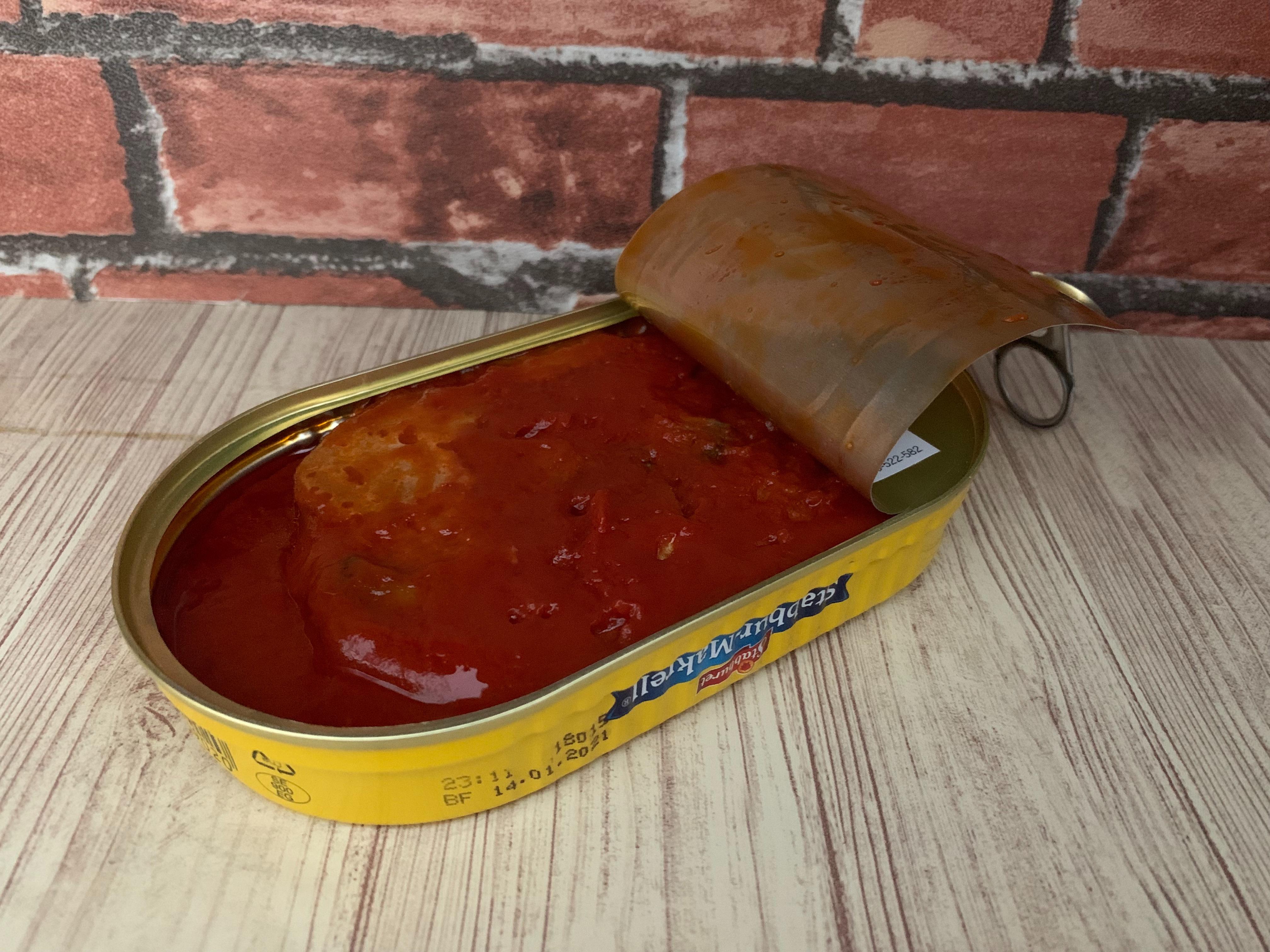 スタブラ サバフィレ トマトソース
