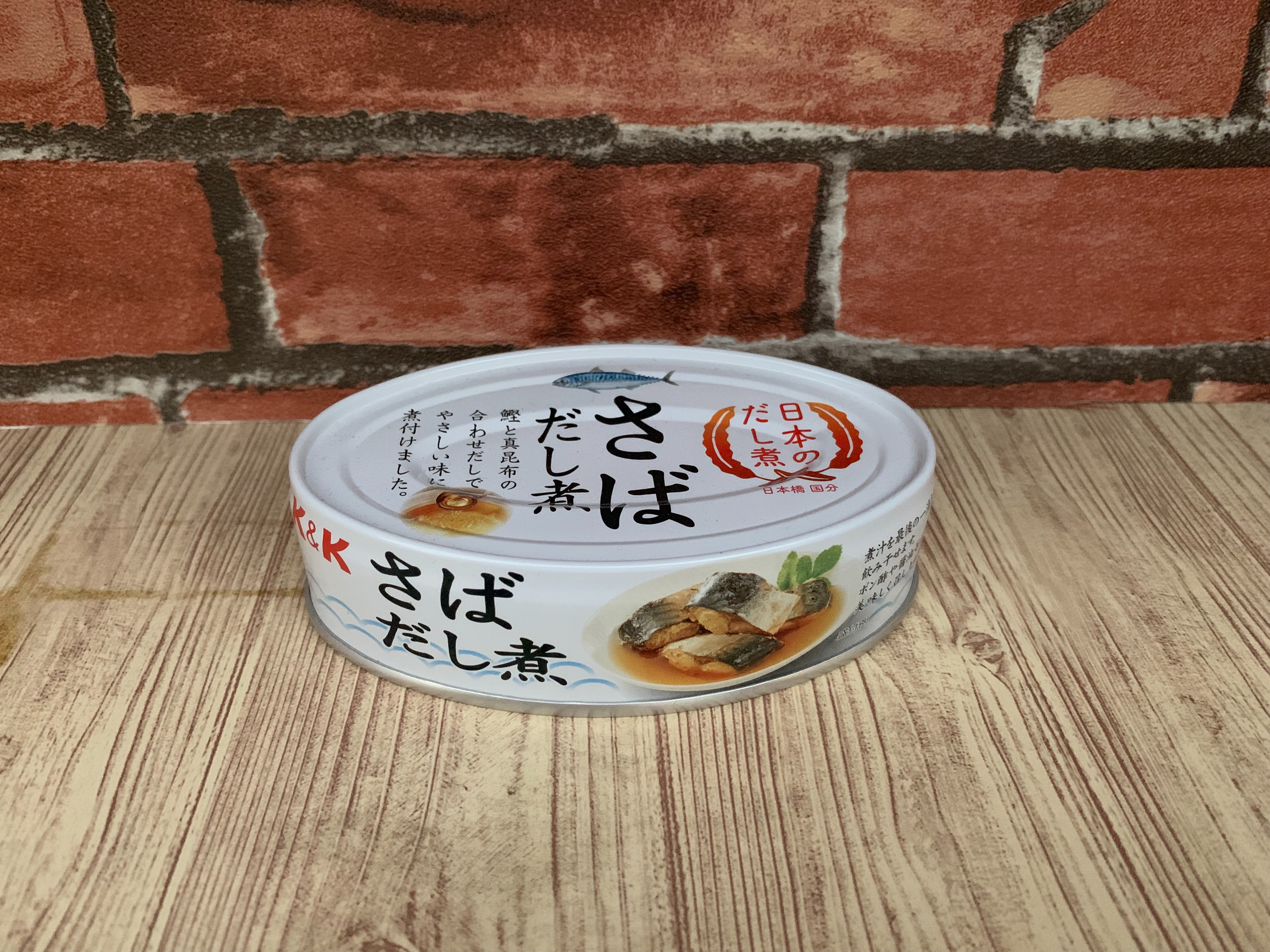 国分グループ 日本のさばだし煮