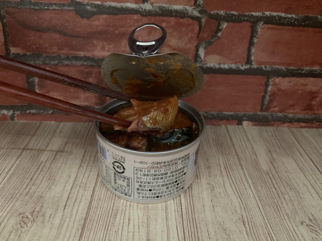 SSKセールス 国内水揚げ 鯖 味噌煮