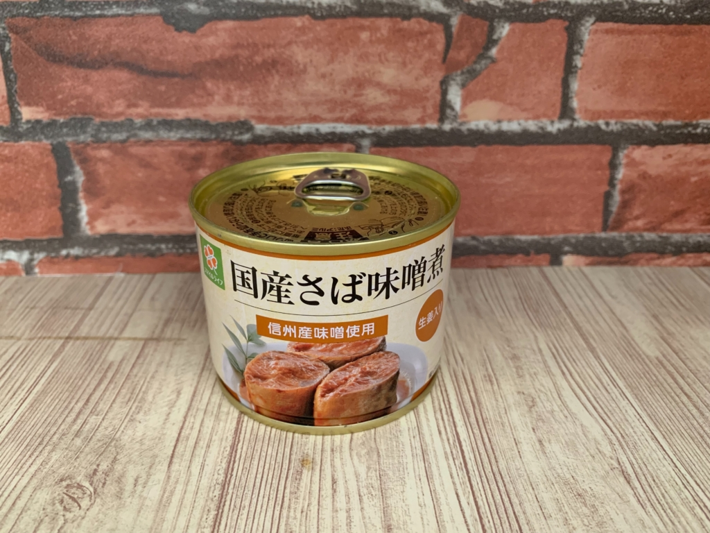 高木商店のスマイルライフ鯖缶「国産さば味噌煮 信州産味噌使用」を食レポしてみた【5つ星評価、味】