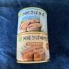 高木商店のスマイルライフ鯖缶「国産さば水煮 瀬戸内の花藻塩使用」を食レポしてみた