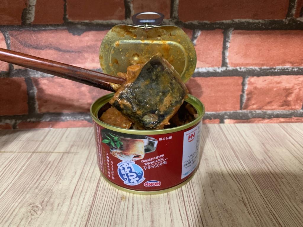 宝幸(HOKO)の鯖缶「八戸前沖さば味噌煮」を食レポしてみた。【5つ星評価、味】