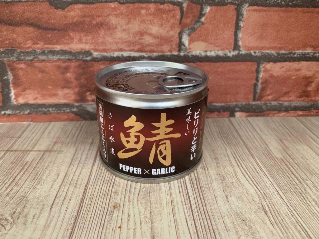 伊藤食品のエキゾチックな水煮缶「伊藤食品 さば水煮 黒胡椒にんにく入り」を食レポしてみた。【5つ星評価、味】