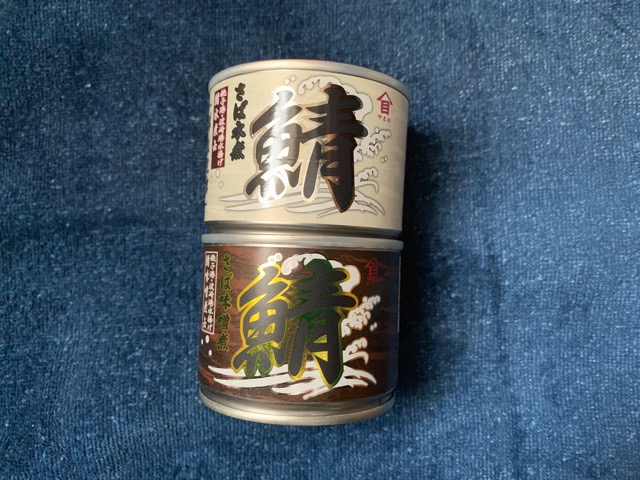 高木商店の定番&本格派鯖缶「鯖 さば味噌煮」を食レポしてみた。【5つ星評価、味】