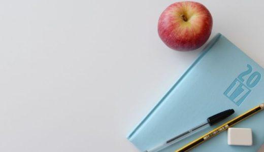 人気のプチ断食「5:2ダイエット」を1年間試すとどのくらい痩せるのか?