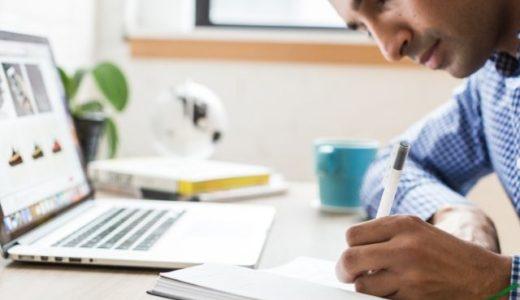 卓越した生産性を持つ人の7つの特徴とは?