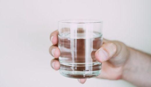 運動前の水素水が持久力を高めて疲労感も和らげる!という前代未聞の比較実験