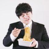 夜型のクロノタイプは高脂肪食が欲しくなるわ空腹感を感じやすくなるわで太りやすくなるかもしれない
